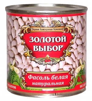 Фасоль белая натуральная 420г