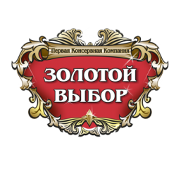 """""""Золотой выбор"""""""