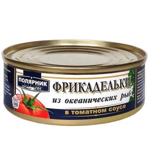 Фрикадельки из океанических рыб в томатном соусе