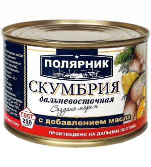 Скумбрия дальневосточная с добавлением масла (Дальный Восток)