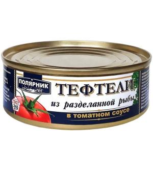 Тефтели из разделанной рыбы в томатном соусе