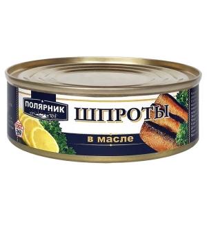 Шпроты в масле 240 грамм