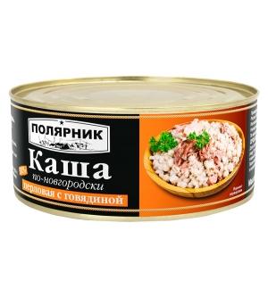 Каша по-новгородски перловая с говядиной 325