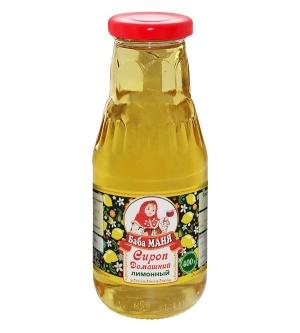 Сироп лимонный 400г